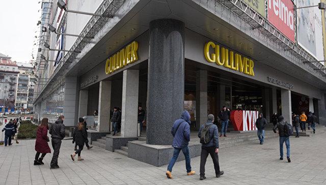 Здание бизнес-центра Гулливер в Киеве, где находится редакция газеты Вести