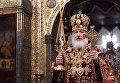 атриарх Московский и всея Руси Кирилл проводит в Успенском соборе Московского Кремля напутственный молебен для российской олимпийской сборной