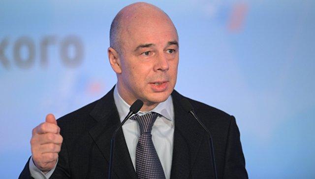 Минфин рассказал о доле коммерческого долга от общей задолженности регионов