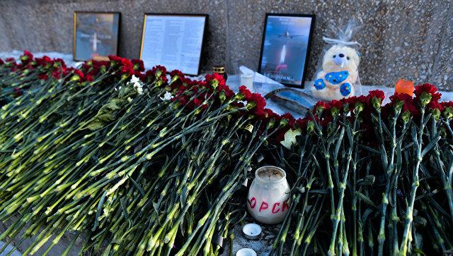 В Орске почтили память жертв крушения Ан-148