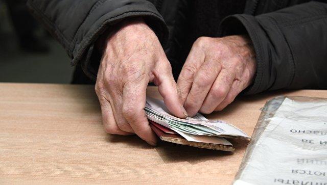 ВРФ разрабатывают предложения поиндексации пенсий выше инфляции