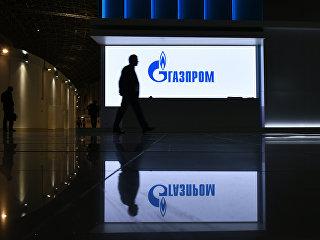 Стенд компании Газпром на Российском инвестиционном форуме в Сочи. Архивное фото
