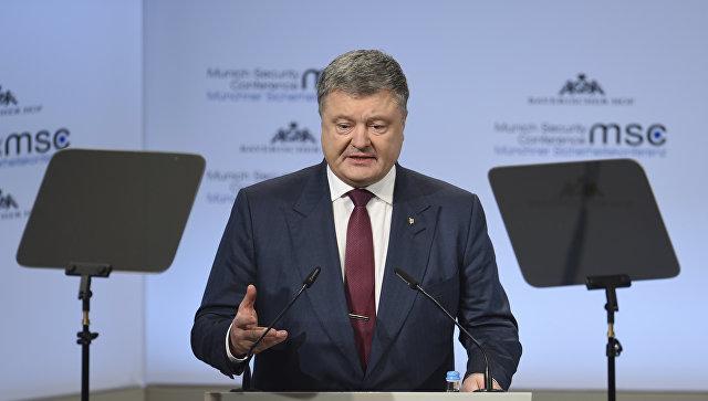 Украинский президент Петр Порошенко во время выступления на Мюнхенской конференции по безопасности, 16.02.2018