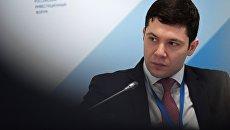 Антон Алиханов. Архивное фото