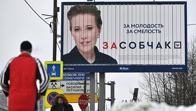 Собчак будет добиваться переноса утренних дебатов в прайм-тайм