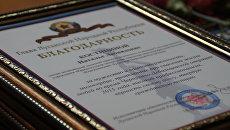 142 медика наградили в ЛНР за оказание помощи участникам Дебальцевских боев. 20 февраля 2018