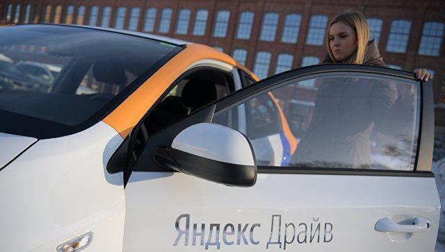 Яндекс запускает сервис каршеринга Яндекс.Драйв. Архивное фото