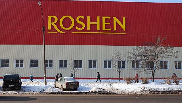 Липецкая Roshen отчиталась о многомиллионных убытках