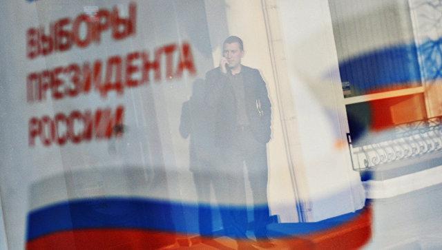 Отражение в окне баннера с информацией о выборах президента России 18 марта 2018