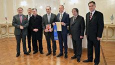 Присвоение президенту РФ Владимиру Путину звания Почетного доктора Университета Пелопоннеса. 22 февраля 2018