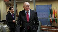 Постпред РФ при ООН Василий Небензя перед заседанием Совета Безопасности ООН по вопросу о прекращении огня в Сирии. 24 февраля 2018