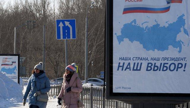 ВЦИОМ внедрит блокчейн для проведения exit poll навыборах президента