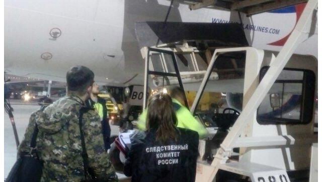 Неисправный трап эксплуатировавшийся в аэропорту Пулково