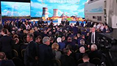 Ежегодное послание президента РФ Владимира Путина Федеральному Собранию. Архивное фото