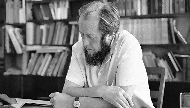 Писатель Александр Солженицын. 1973 год