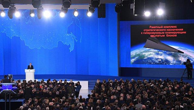 «Добить» США: Посольство Российской Федерации предложило жителям Америки выбрать название для суперракеты