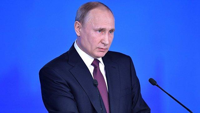 Путин примет участие вмедиафоруме ОНФ вКалининграде