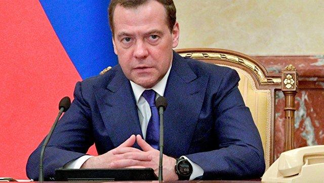 Россия может пересмотреть торговые соглашения с США, заявил Медведев