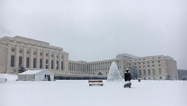 Штаб-квартира ООН в Женеве. Архивное фото