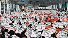 Акция протеста в Сеуле против принудительного обращения в другую религию