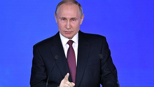 Президент РФ Владимир Путин выступает с ежегодным посланием Федеральному Собранию. Архивное фото