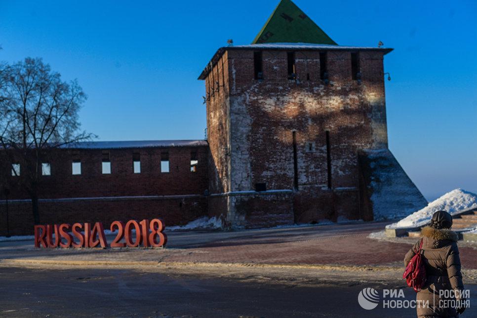 Инсталяция на площади Минина и Пожарского в Нижнем Новгороде, посвященная Чемпионату мира по футболу 2018 года