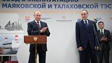 Владимир Путин на церемонии ввода в эксплуатацию Маяковской и Талаховской теплоэлектростанций в ходе рабочей поездки в Калининградскую область. 2 марта 2018
