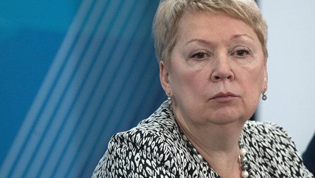 Министр образования и науки РФ Ольга Васильева