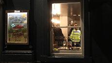 Ресторан в Солсбери, который был закрыт после госпитализации бывшего полковника ГРУ Сергея Скрипаля. 5 марта 2018