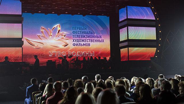 На первом Фестивале телевизионных художественных фильмов «Утро Родины». 8 марта 2018
