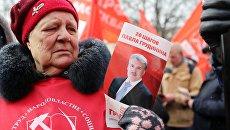 Участница митинга За честные и чистые выборы! в Москве. 10 марта 2018