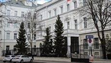 Посольство Российской Федерации в Вене. Архивное фото