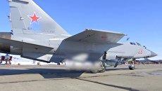 Экипаж истребителя МиГ-31 ВКС провел учебный пуск гиперзвуковой ракеты Кинжал. Архивное фото