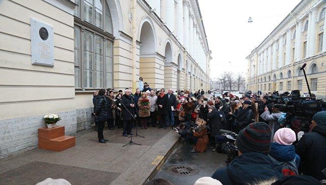 ВПетербурге открыли мемориальную доску Мариусу Петипа