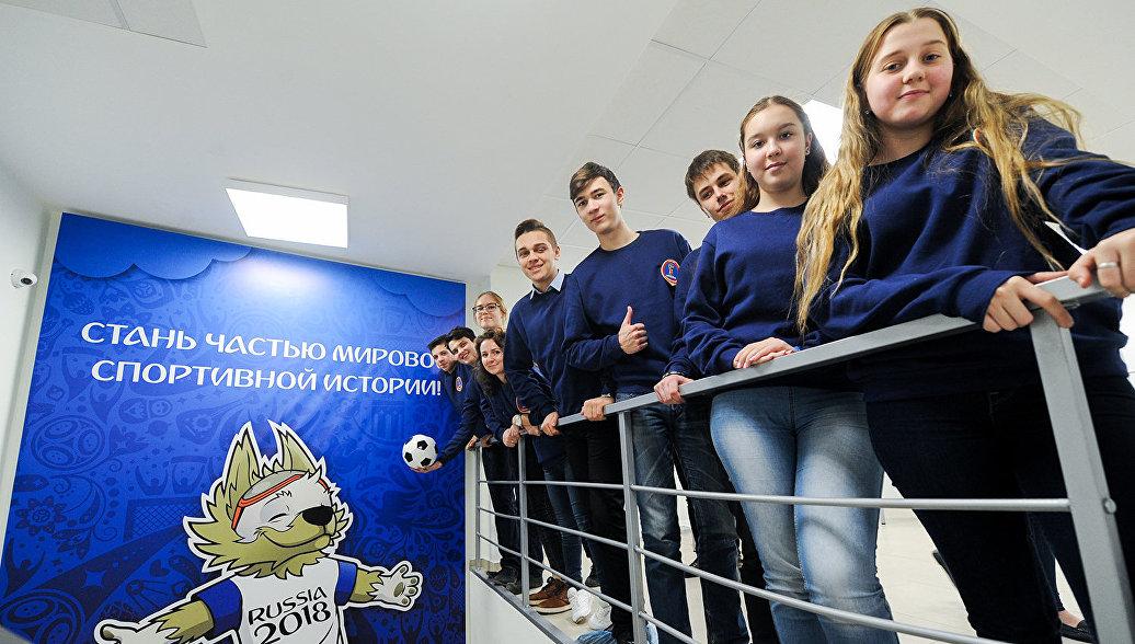 Более 700 волонтёров из Подмосковья будут задействованы во время ЧМ-2018