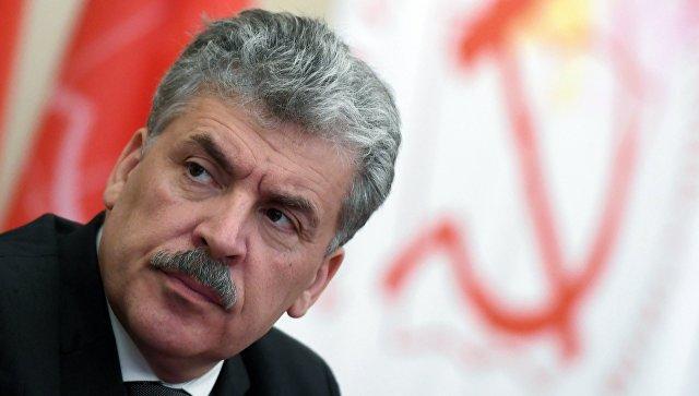 Павел Грудинин на встрече с избирателями в Казани. Архивное фото