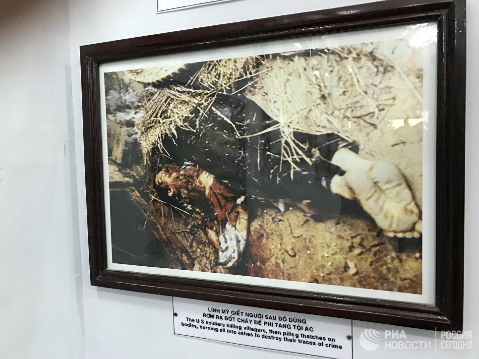 Резня в Сонгми
