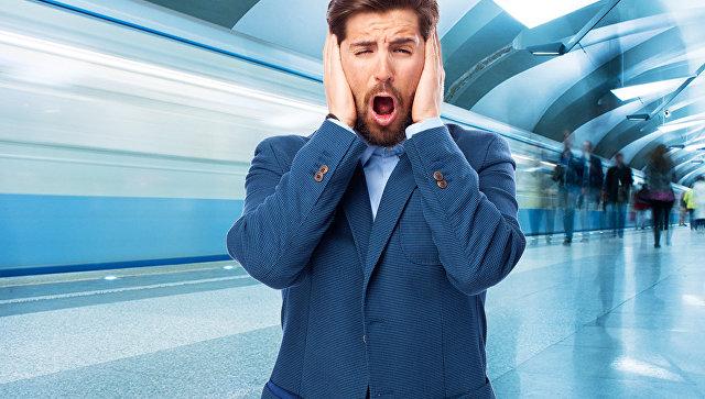 Шум метро негативно влияет как на нервную систему, так и на слух