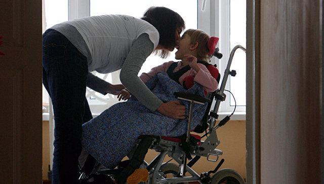 В Подмосковье пройдет конференция о проблемах людей с тяжелой инвалидностью
