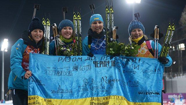 Вита Семеренко (Украина), Юлия Джима (Украина), Елена Пидгрушная (Украина), Валентина Семеренко (Украина), завоевавшие золотые медали в эстафете на соревнованиях по биатлону среди женщин