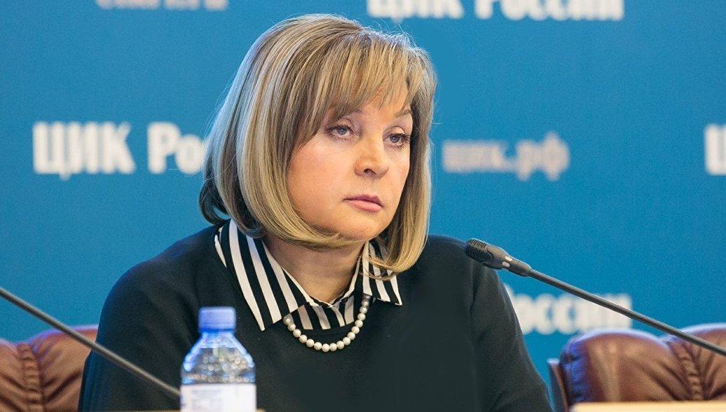 Глава ЦИК России Элла Памфилова. Архивное фото