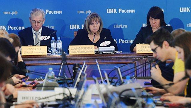 ЦИК: неменее 153 тыс. граждан России проголосовали навыборах преждевременно
