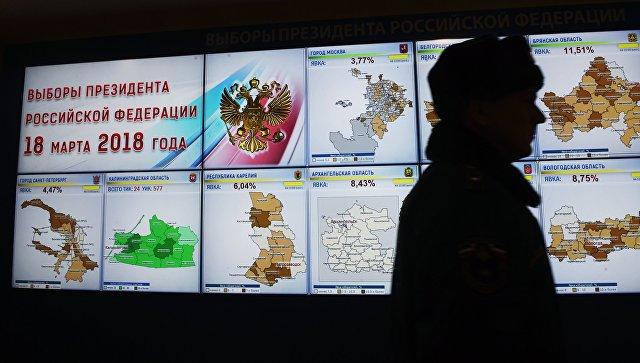 Выборы президента РФ  признаны состоявшимися идействительными