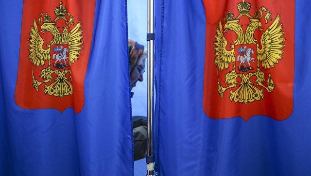 Голосование на выборах президента Российской Федерации на избирательном участке. 18 марта 2018