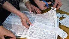 Работа избирательной комиссии на выборах президента. 18 марта 2018