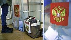Урны для голосования на выборах президента РФ. 18 марта 2018