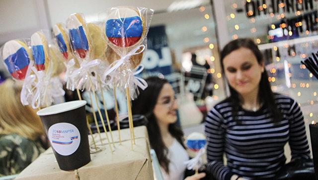 Сувениры для проголосовавших на выборах президента РФ на избирательном участке. 18 марта 2018