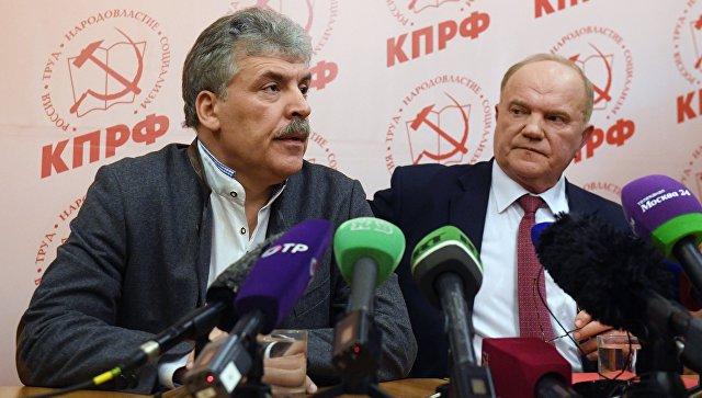 Зюганов попросил Грудинина не сообщать о планах на следующие выборы
