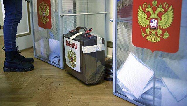 Урны для голосования. Архивное фото