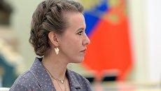 Ксения Собчак во время встречи президента РФ Владимира Путина с кандидатами на должность президента РФ. 19 марта 2018